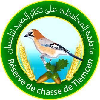 Réserve de Chasse de Tlemcen