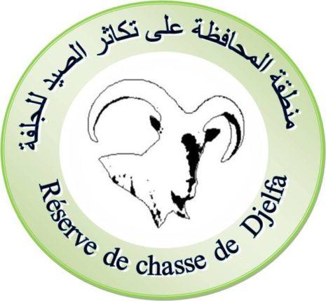 Réserve de chasse de Djelfa