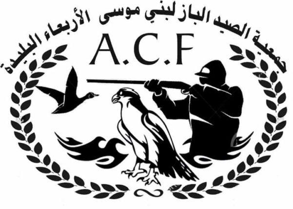 Association de chasse le faucon des Béni Moussa Larbaâ
