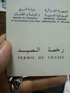 permis de chasser en algérie