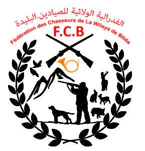 Fédération des chasseurs de la wilaya de Blida